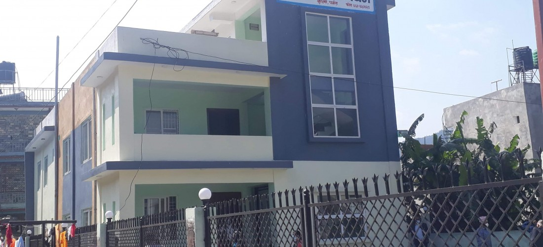 nc office